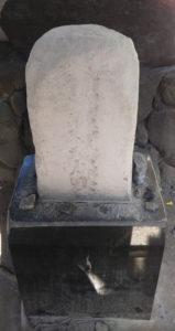 鼠小僧次郎吉の墓(お前立ち)