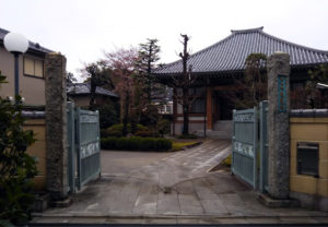 良感寺(西巣鴨)