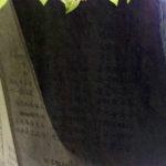 月岡芳年翁之碑(裏)