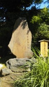 月岡芳年翁之碑