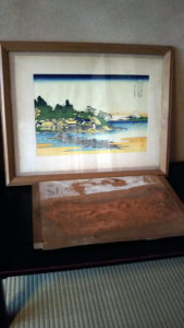 富嶽三十六景「相州江の嶌」