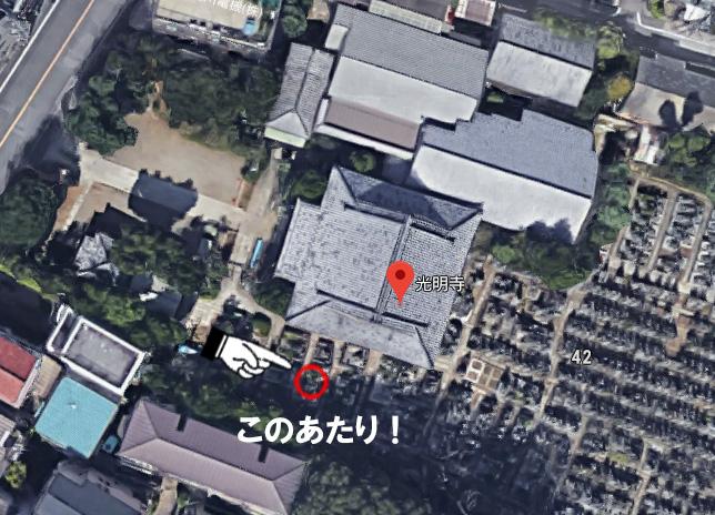 歌川国貞(三世歌川豊国)墓の場所