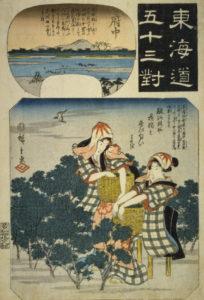 『東海道五十三對 府中』広重