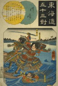 『東海道五十三對 川崎』国芳