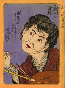 小林清親(百面相より)