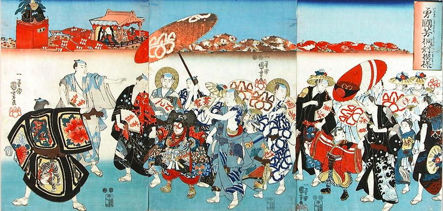 「勇国芳桐対模様」歌川国芳(一番左が国芳)