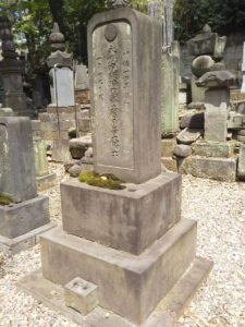 狩野永悳の墓(池上本門寺)