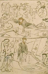 暁斎絵日記の中のコンドル