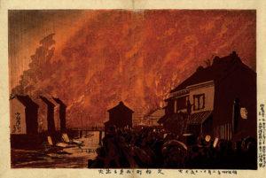 明治十四年二月十一日夜大火 久松町ニ而見る出火
