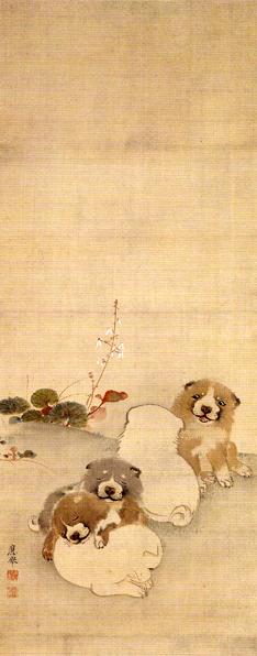 円山応挙「狗之子図」