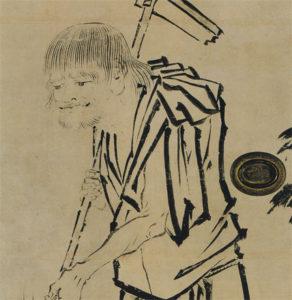 五祖荷鋤図(長谷川等伯画)