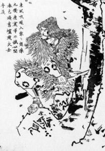 「児島高徳」『前賢故実』9巻より