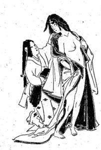 「塩谷高貞」『前賢故実』10巻より