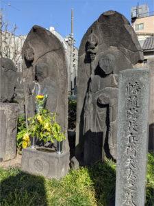幡随院長兵衛墓