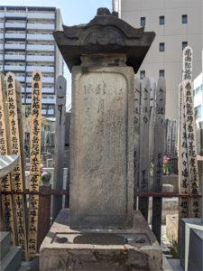 鳥山石燕墓