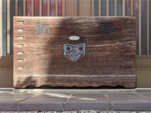 河童賽銭箱