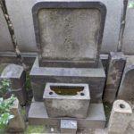 清水浜臣墓