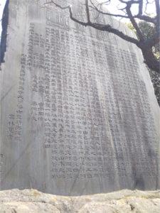 小林永濯碑